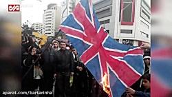 آتش زدن پرچم انگلیس در راهپیمایی ۲۲ بهمن
