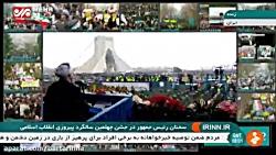 روحانی: خیانت شاهان پهلوی، ایران را چندپاره کرد