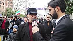 نظر مردم پیرامون حضور در راهپیمایی 22 بهمن + فیلم