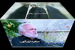 بازیگران فیلم ایرانی م...
