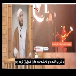 اجرای کنسرت توسط خواننده زن آمریکایی در مکه