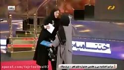 سیمرغ بهترین بازیگر نقش مکمل زن جشنواره فجر 97 - فرشته صدر عرفایی