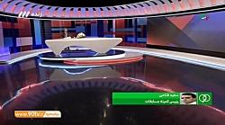 گفتگو با سعید فتاحی و ایرج عرب درباره حواشی دیدار جنجالی فولاد و پرسپولیس (نود 2