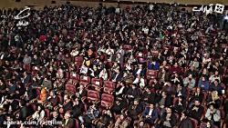 جشنواره فجر 97 - سیمرغ بهترین فیلم نگاه نو: فیلم مسخره باز