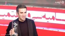 جشنواره فجر 97 - سیمرغ بهترین بازیگر نقش اول مرد: هوتن شکیبا