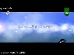 یادخدا- 9بهمن(حجت الاسلام و المسلمین سید علا الدین اصطهبانی)