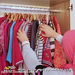 خرید انواع کمد لباس از دکوچید