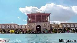 مکان های دیدنی اصفهان| ...