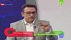 صحبت های دکتر هادیزاده ...