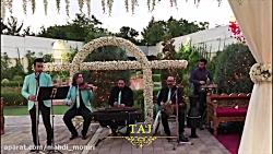 موزیک سنتی باغ تالار تا...