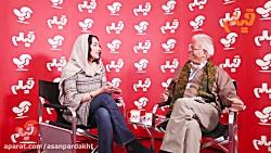 هانیه توسلی در حاشیه سی و هفتمین جشنواره فیلم فجر