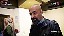 گفتگو با پیام احمدنیا بازیگر حمال طلا دربارهٔ نقش و همکاریاش با تورج اصلانی