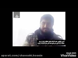 صحبت های شهید مدافع حرم قبل از شهادت+مداحی سید رضا نریمانی منو یکم ببین