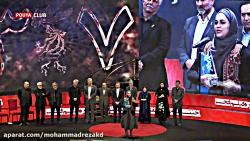 حاشیه های اختتامیه جشنواره فیلم فجر به روایت دوربین تسنیم