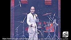 حسن ریوندی گلچین جدید کنسرت بمب خنده سلطان خنده ایران