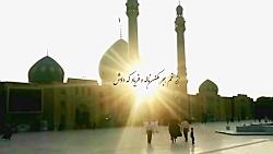 رهبر آینده ایران امام زمان است (حتما ببینید!)