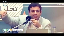 برنامه تجزیه ایران استاد رائفی پور