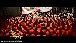 مداحی شور حاج حسین سیب سرخی