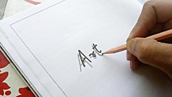 Very Easy!! How To Drawing 3d Floating Word Art for Kids|3D Trick Art on Paper