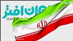 فوتیج پرچم ایران