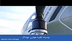 آینده حمل و نقل هوایی