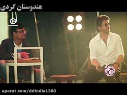 آهنگی زیبا از شاهرخ خان