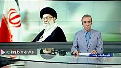"""بیانیه مهم رهبر انقلاب """" بیانیه گام دوم """" (1)"""