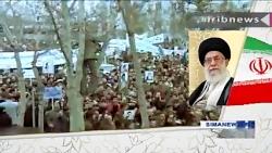 بیانیه رهبر انقلاب خطاب به ملت ایران در گام دوم