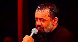 حاج محمود کریمی من کیست...