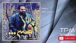 Reza Sadeghi - Best Songs (رضا صادقی - 10 تا از بهترین آهنگ ها)