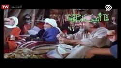 سوره یس ( یاسین ) صراط ال...