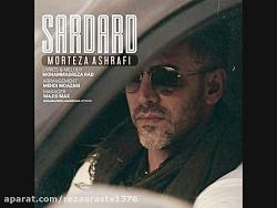 آهنگ جدید مرتضی اشرفی بنام سردرد