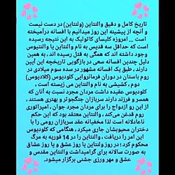 دکلمه عشق از علی یوسفی