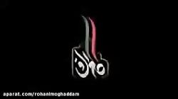 فیلمی از امام خامنه ای و امام خمینی ره برای اولین بار