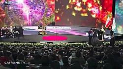 همایون غنی زاده که تلویزیون ایران آن را سانسور کرد - اهدای جوایز فیلم فجر ۹۷