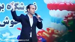 آخر خنده، شوخی حسن ریوندی با محمدرضا گلزار بازیگر سینما و خواننده محبوب ایران