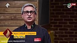 حضور سید وحید حسینی در برنامه خیابان جام جم _ پنجمین جشنواره جام جم _24 بهمن 97