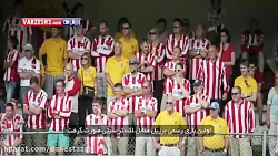 دانستنی فوتبال
