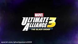 تریلر جدید عنوان Marvel Ultimate Alliance 3