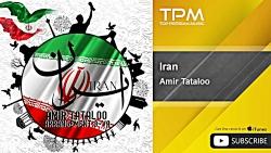 Amir Tataloo - Iran امیر تتلو ایران