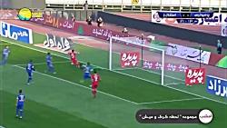 خلاصه بازی پرسپولیس و استقلال خوزستان - هفته هجدهم لیگ برتر ایران