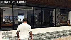 راز بازی Red Dead در GTA V