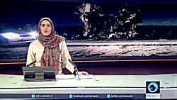 واکنش رهبر انقلاب به حادثه تروریستی زاهدان