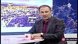 تهران 20 - جشنواره مد و ل...