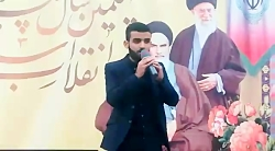 اجرای زنده سیاسی آرمین ...