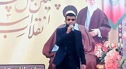 اجرای زنده آهنگ آل سعود...