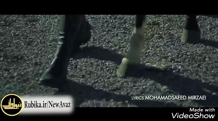 ویدیو کلیپ گل سرخ از علی زند وکیلی