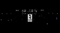 Evan Band - Alijenab - Live ( ایوان ...