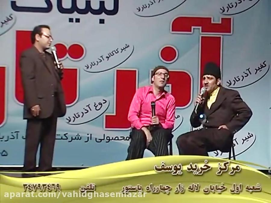 صمد و ممد - مدیر کل_قسمت 5 (آخر)