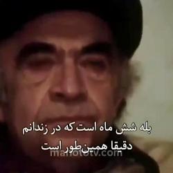 مستند(عباس ایمانی)